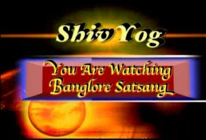 Bangalore Shivir 1